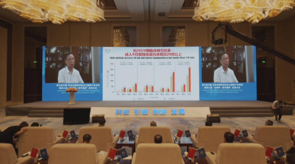 钟南山:中国超80%人口接种疫苗后可群体免疫_图1-1