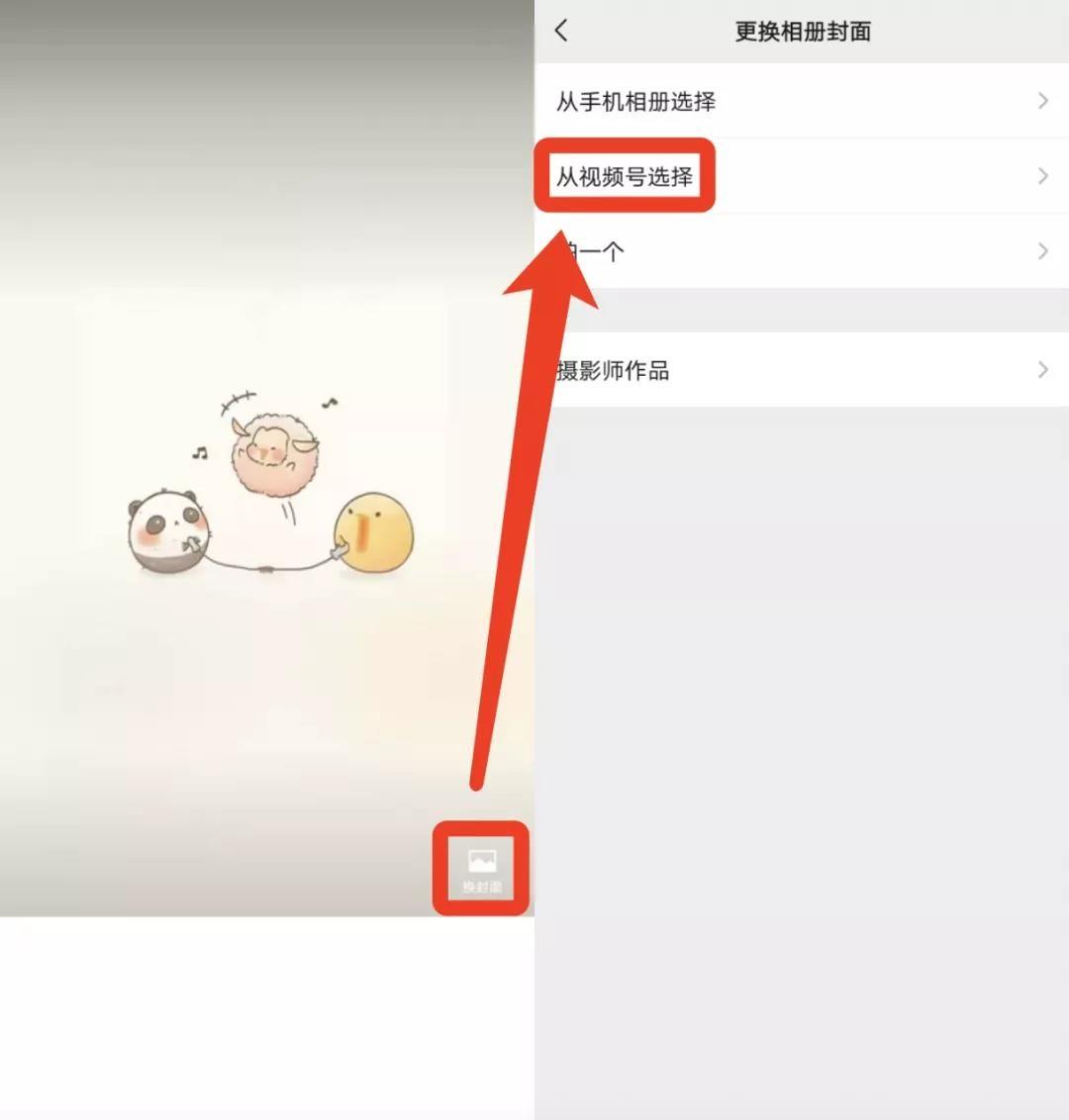微信再更新 朋友圈测试视频封面_图1-1