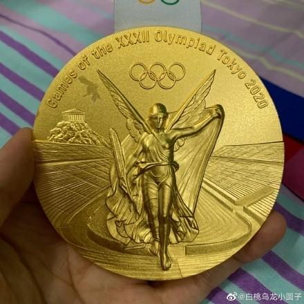 奥运游泳冠军汪顺的金牌也掉皮了_图1-1