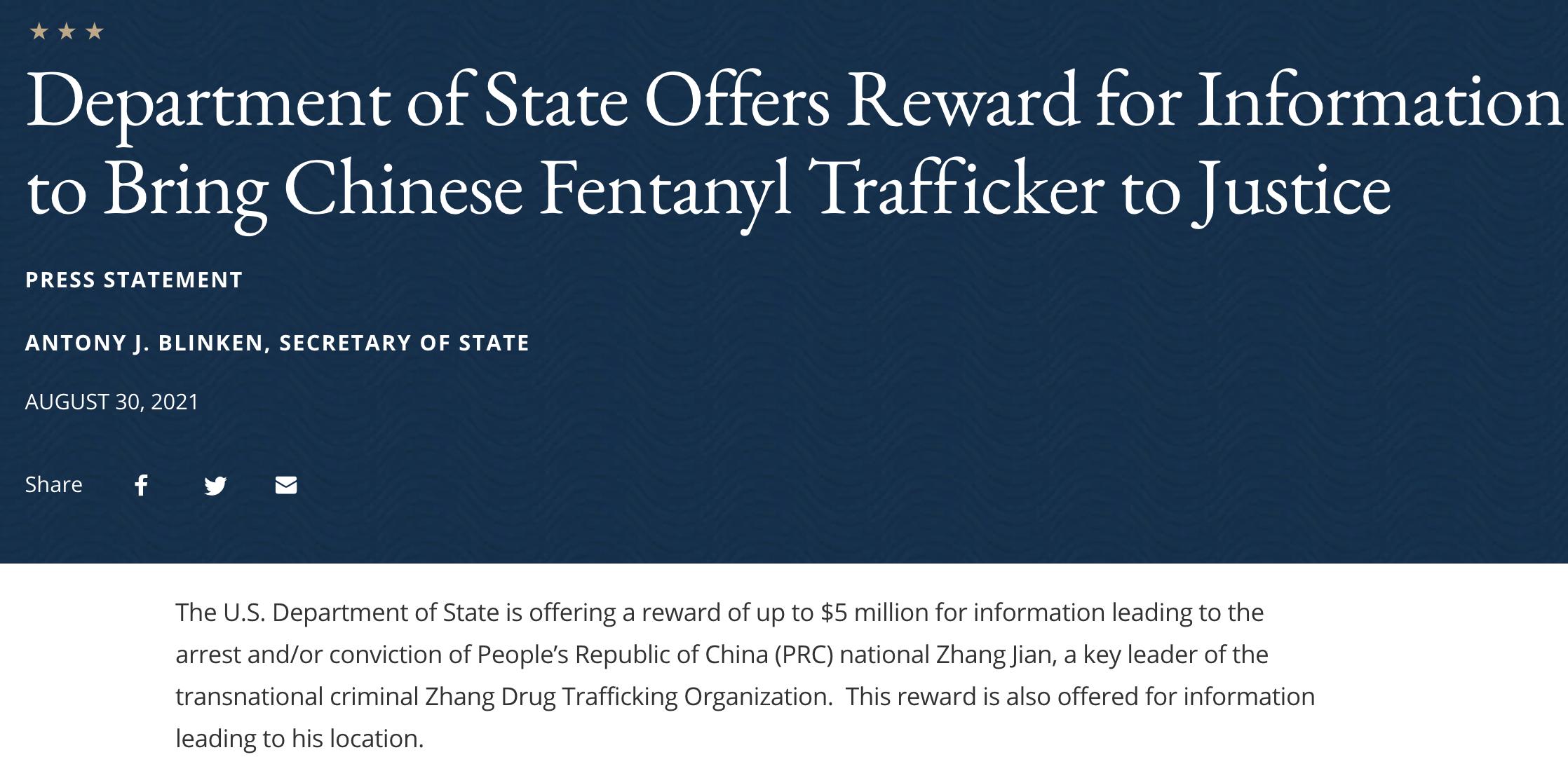 美国国务院悬赏5百万 缉拿中国籍毒枭_图1-1
