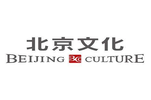 北京文化转让大碗娱乐20%股权