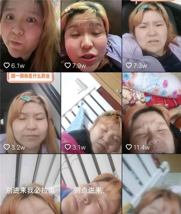 """粉丝数量近千万的头部网红多平台账号遭""""永久封禁""""_图1-6"""