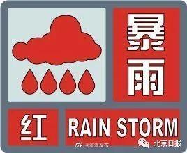 天津强降雨致一名驾驶员遇难_图1-4