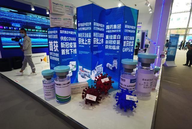 中国国药新冠疫苗第三针加强补种方案已提交审批_图1-1