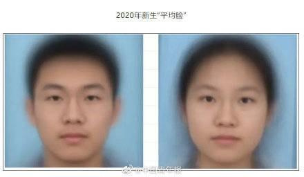 """北京一高校合成新生""""平均脸"""" 公布平均身高数据_图1-3"""