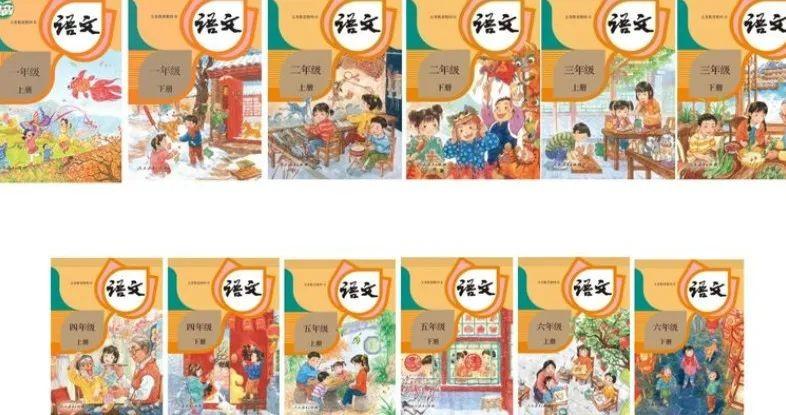 小学语文课本封面由二胎变三胎?中国人教社回应_图1-6