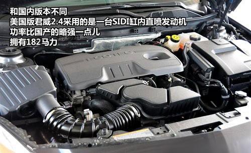 新君威/新君越发动机-2.4l缸内直喷