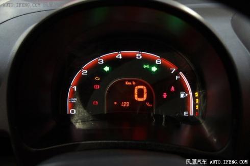 奇瑞新QQ仪表盘-八款将上市经典改款车汇总 红旗H7蓄势待发高清图片