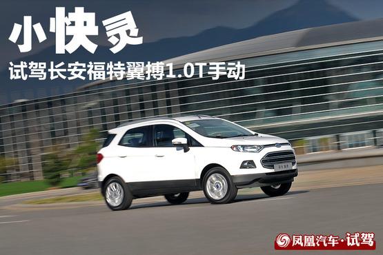 入华小型SUV盘点 7.3万大众Taigun领衔
