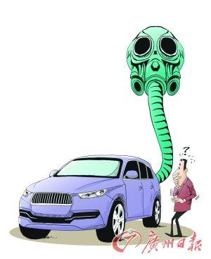 车内可能潜藏各种杀手。 (CFP供图)