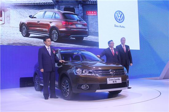 上海大众朗境成都车展首发 预计年内上市 高清图片
