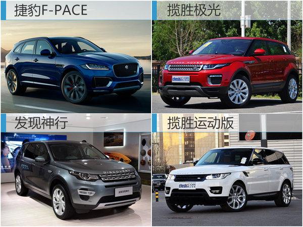 捷豹路虎推新2.0T发动机 9款车型将搭载-图6