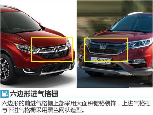 东风本田全新CRV搭1.5T 动力超三菱2.4L-图4