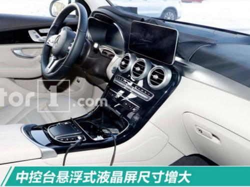 奔驰将推出新款GLC 内饰大升级/年底正式亮相