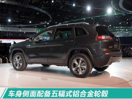 Jeep发布新款自由光 外观升级/内部空间增大