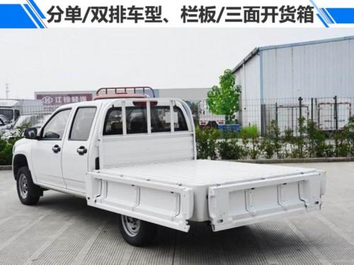 售7.18―7.78万 2.8T骐铃T100柴油皮卡上市