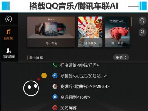 广汽传祺电动SUV升级版 8月28日开卖 售14-17万-图1
