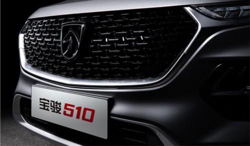 2019款宝骏510正式上市 标准配置丰富/顶配仅需7.78万元