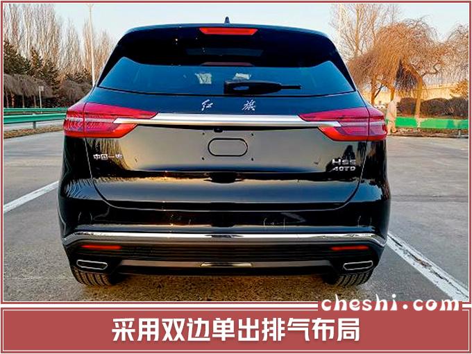 再等3周!国产大SUV开卖,比奥迪Q5L还大,20万就能买!