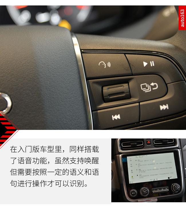 满足更多人的需求 网易汽车实拍领克01纯