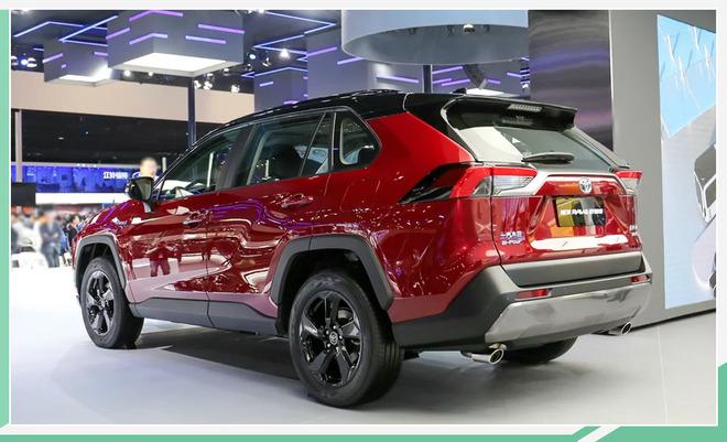10月25日上市! 丰田全新RAV4配多种动力系统