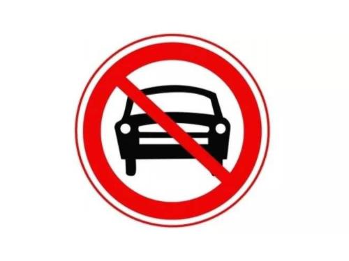 中国禁用燃油车时间表