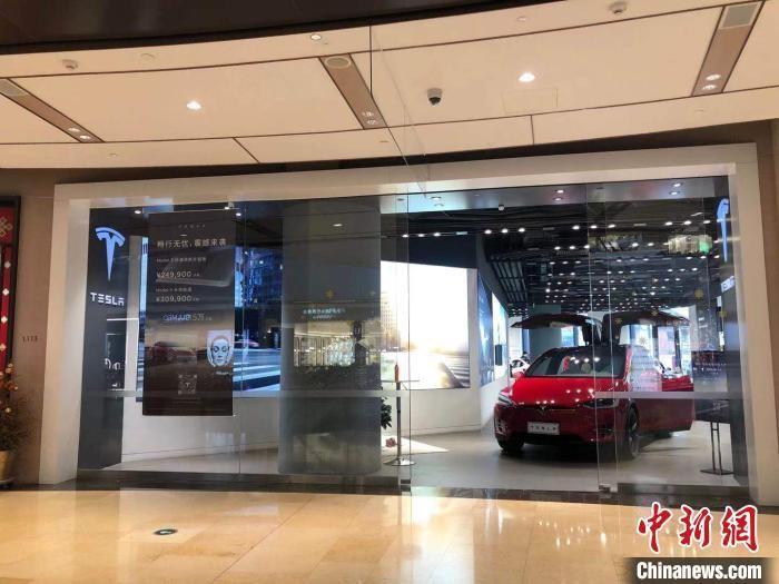 新年大降价 用户挤爆特斯拉中国官网_图1-3