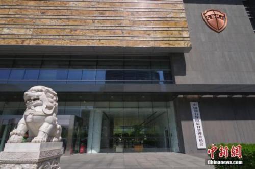 中国取消外资金融机构入股信托10亿总资产要求_图1-3