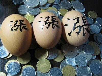 鸡蛋价格一个月飙涨逾六成