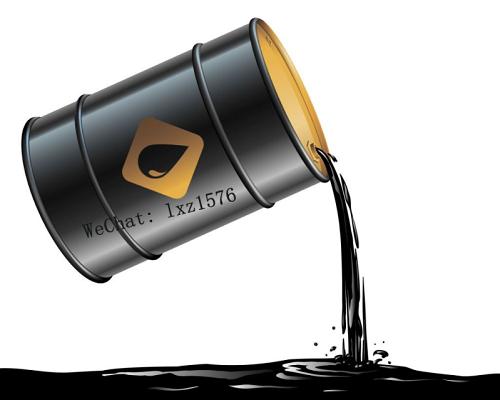 油价下调多少